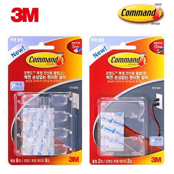 (8801230120832)3M 코맨드 17017 투명 전선용 클립