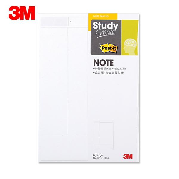 3M 포스트잇 스터디메이트 요약 노트 660/써머리노트