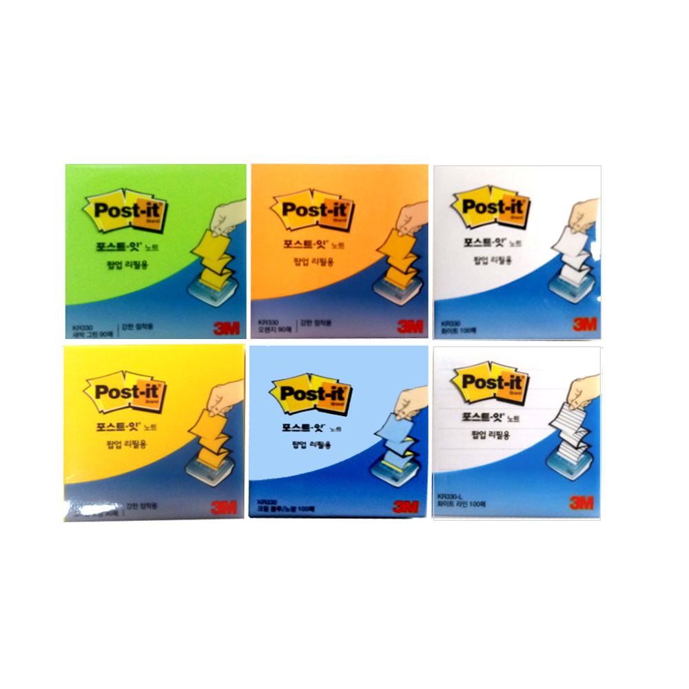 3M 포스트잇 팝업 노트 KR-330  노랑 라인 /팝업리필 KR330